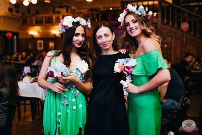 День именинника, 30 марта 2019 - Ресторан «Максимилианс» Челябинск - 47