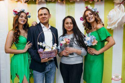 День именинника, 30 марта 2019 - Ресторан «Максимилианс» Челябинск - 5