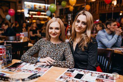 День именинника, 30 марта 2019 - Ресторан «Максимилианс» Челябинск - 51