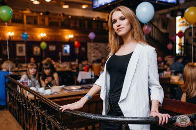 День именинника, 30 марта 2019 - Ресторан «Максимилианс» Челябинск - 52
