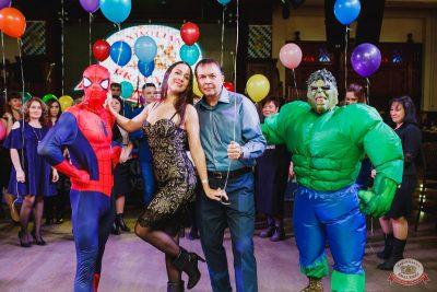 День именинника, 30 ноября 2018 - Ресторан «Максимилианс» Челябинск - 11