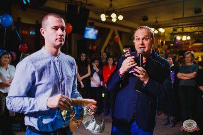 День именинника, 30 ноября 2018 - Ресторан «Максимилианс» Челябинск - 19