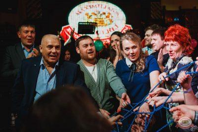 День именинника, 30 ноября 2018 - Ресторан «Максимилианс» Челябинск - 22