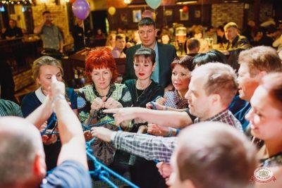 День именинника, 30 ноября 2018 - Ресторан «Максимилианс» Челябинск - 23