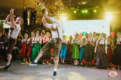 День именинника, 30 ноября 2018 - Ресторан «Максимилианс» Челябинск - 28