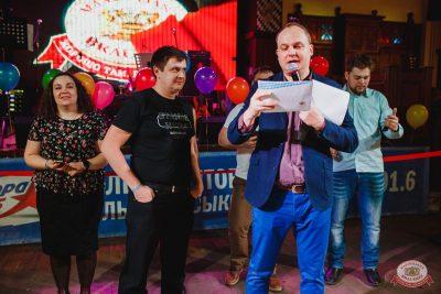 День именинника, 30 ноября 2018 - Ресторан «Максимилианс» Челябинск - 29