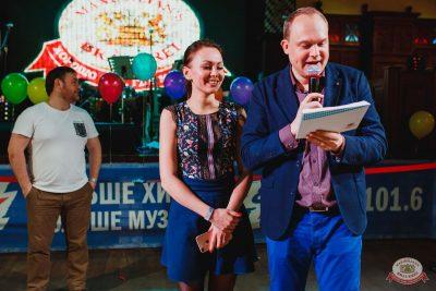 День именинника, 30 ноября 2018 - Ресторан «Максимилианс» Челябинск - 32