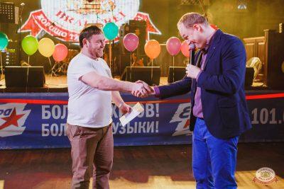 День именинника, 30 ноября 2018 - Ресторан «Максимилианс» Челябинск - 33