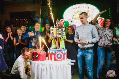 День именинника, 30 ноября 2018 - Ресторан «Максимилианс» Челябинск - 34