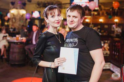 День именинника, 30 ноября 2018 - Ресторан «Максимилианс» Челябинск - 38