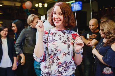 День именинника, 30 ноября 2018 - Ресторан «Максимилианс» Челябинск - 40