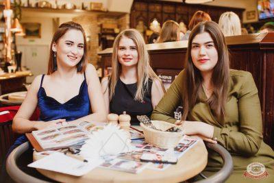 День именинника, 30 ноября 2018 - Ресторан «Максимилианс» Челябинск - 43