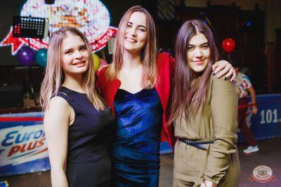 День именинника, 30 ноября 2018 - Ресторан «Максимилианс» Челябинск - 44
