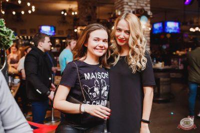 День именинника, 30 ноября 2018 - Ресторан «Максимилианс» Челябинск - 46