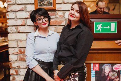 День именинника, 30 ноября 2018 - Ресторан «Максимилианс» Челябинск - 47