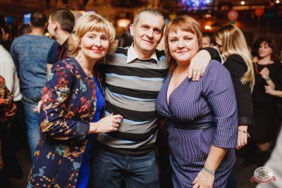День именинника, 30 ноября 2018 - Ресторан «Максимилианс» Челябинск - 48
