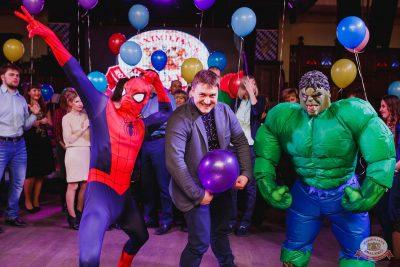 День именинника, 30 ноября 2018 - Ресторан «Максимилианс» Челябинск - 9