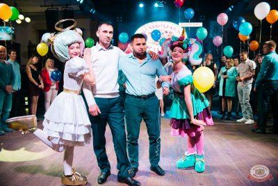 День именинника, 31 августа 2019 - Ресторан «Максимилианс» Челябинск - 17