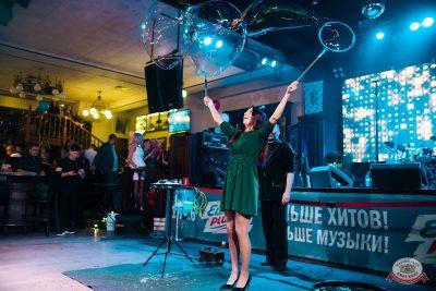 День именинника, 31 августа 2019 - Ресторан «Максимилианс» Челябинск - 25