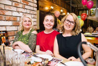 День именинника, 31 августа 2019 - Ресторан «Максимилианс» Челябинск - 35