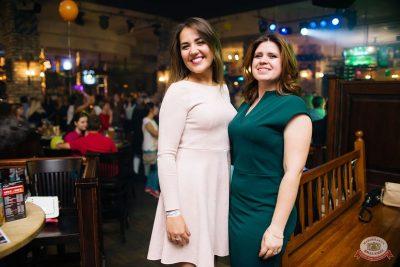 День именинника, 31 августа 2019 - Ресторан «Максимилианс» Челябинск - 40