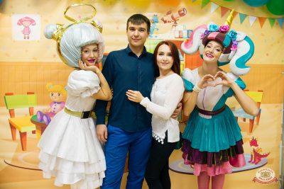 День именинника, 31 августа 2019 - Ресторан «Максимилианс» Челябинск - 5