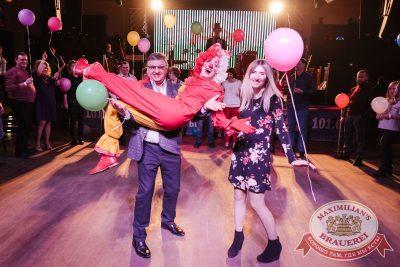 День именинника, 31 марта 2018 - Ресторан «Максимилианс» Челябинск - 14