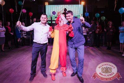 День именинника, 31 марта 2018 - Ресторан «Максимилианс» Челябинск - 16