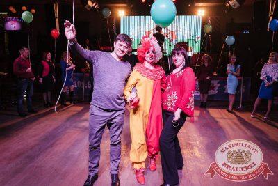 День именинника, 31 марта 2018 - Ресторан «Максимилианс» Челябинск - 17