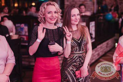 День именинника, 31 марта 2018 - Ресторан «Максимилианс» Челябинск - 18