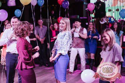 День именинника, 31 марта 2018 - Ресторан «Максимилианс» Челябинск - 19
