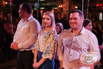 День именинника, 31 марта 2018 - Ресторан «Максимилианс» Челябинск - 23