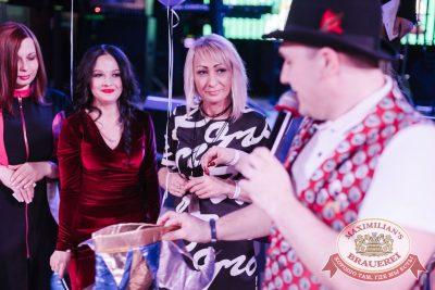 День именинника, 31 марта 2018 - Ресторан «Максимилианс» Челябинск - 24