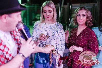 День именинника, 31 марта 2018 - Ресторан «Максимилианс» Челябинск - 25
