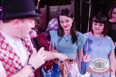День именинника, 31 марта 2018 - Ресторан «Максимилианс» Челябинск - 26