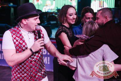 День именинника, 31 марта 2018 - Ресторан «Максимилианс» Челябинск - 28