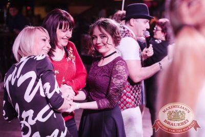 День именинника, 31 марта 2018 - Ресторан «Максимилианс» Челябинск - 31