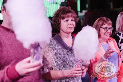 День именинника, 31 марта 2018 - Ресторан «Максимилианс» Челябинск - 36