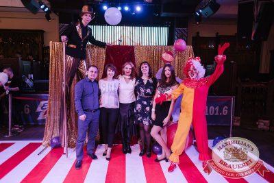 День именинника, 31 марта 2018 - Ресторан «Максимилианс» Челябинск - 4