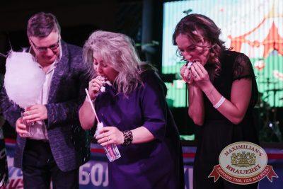 День именинника, 31 марта 2018 - Ресторан «Максимилианс» Челябинск - 40