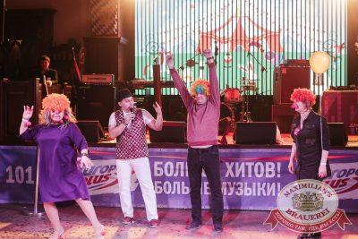 День именинника, 31 марта 2018 - Ресторан «Максимилианс» Челябинск - 46
