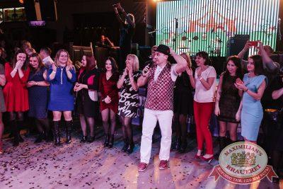День именинника, 31 марта 2018 - Ресторан «Максимилианс» Челябинск - 49