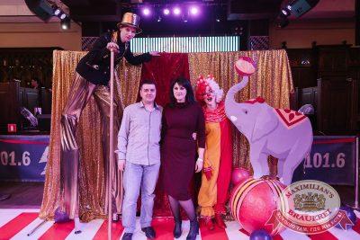 День именинника, 31 марта 2018 - Ресторан «Максимилианс» Челябинск - 5