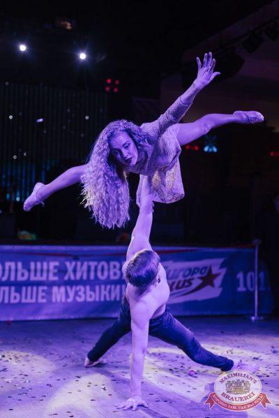День именинника, 31 марта 2018 - Ресторан «Максимилианс» Челябинск - 51