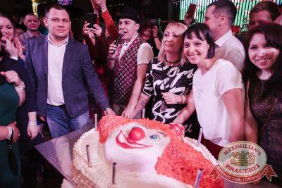 День именинника, 31 марта 2018 - Ресторан «Максимилианс» Челябинск - 52