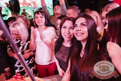 День именинника, 31 марта 2018 - Ресторан «Максимилианс» Челябинск - 53
