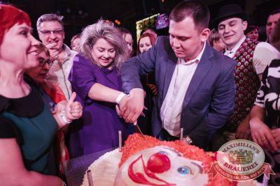 День именинника, 31 марта 2018 - Ресторан «Максимилианс» Челябинск - 54
