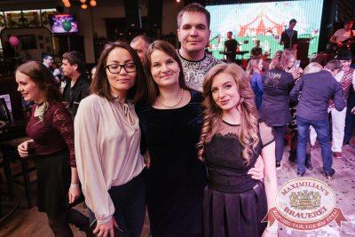 День именинника, 31 марта 2018 - Ресторан «Максимилианс» Челябинск - 60