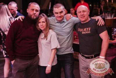 День именинника, 31 марта 2018 - Ресторан «Максимилианс» Челябинск - 61