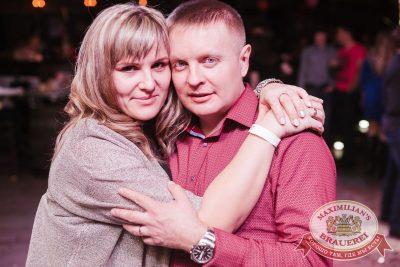 День именинника, 31 марта 2018 - Ресторан «Максимилианс» Челябинск - 62